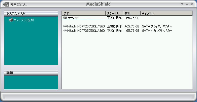 media_shield
