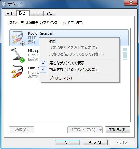 usbradio-win7-enable.jpg