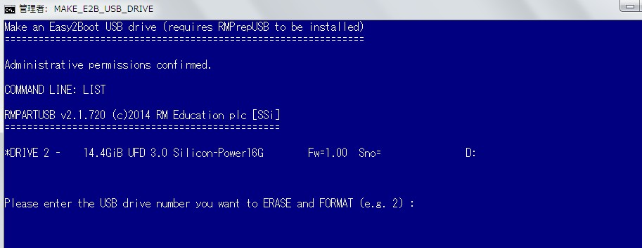 easy2boot-001